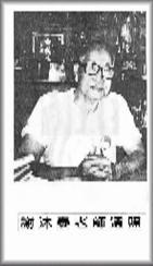 Xie Mu Tai